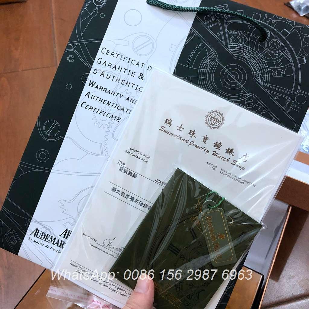 AP Box #010 Size 25x20x11cm