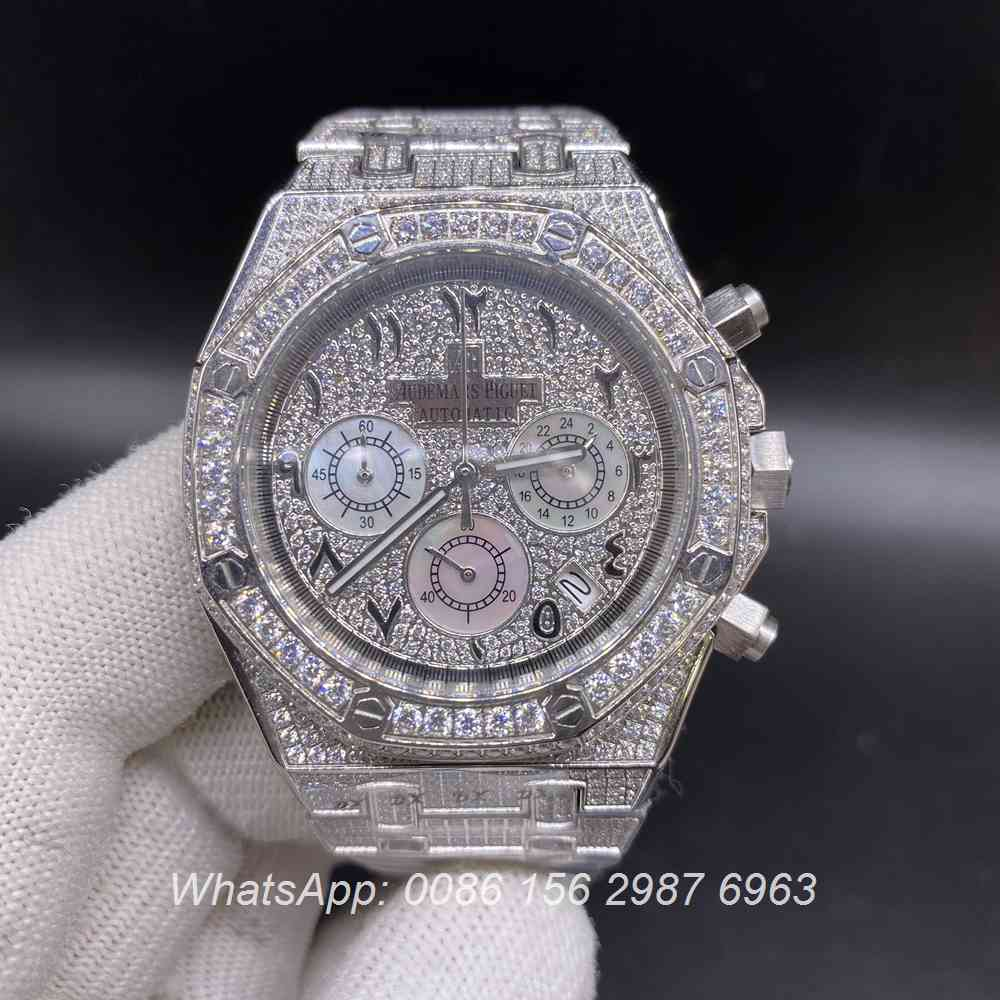 A120M225, AP arabic numbers quartz chronograph full works diamonds silver case