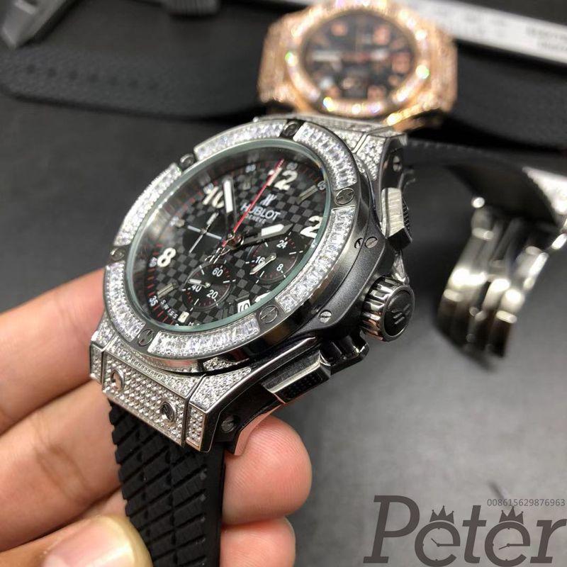 Hublot quartz diamonds silver case XJ040