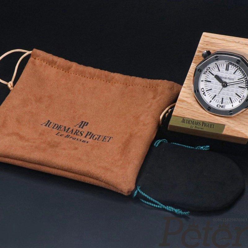 Desk clock AP white dial WT105