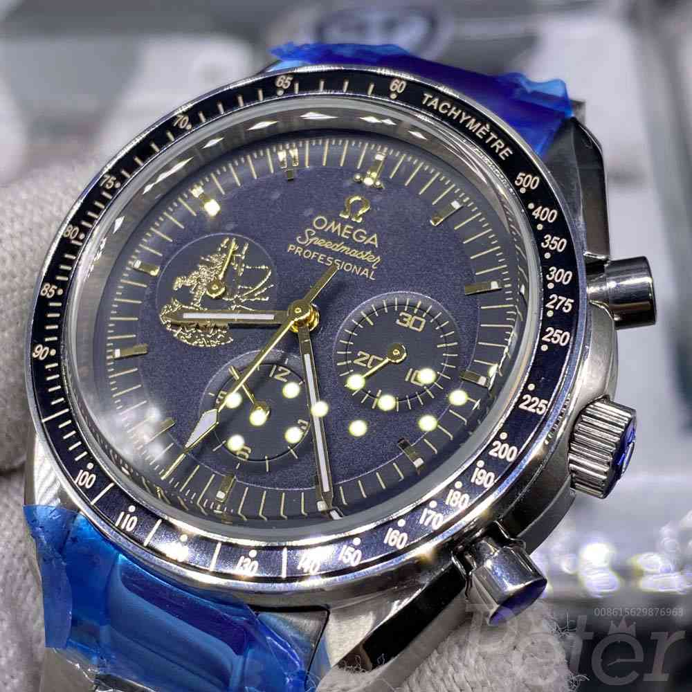 Omega speedmaster Apollo 11 limited edition 40mm MissLi025