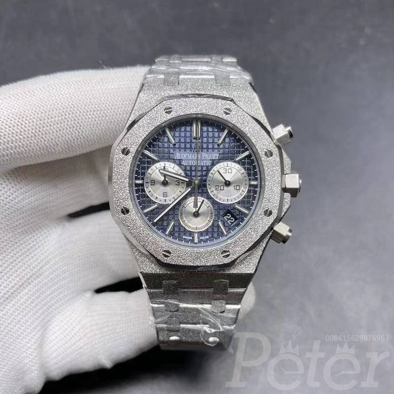 AP frosted case blue dial quartz movement XJ038