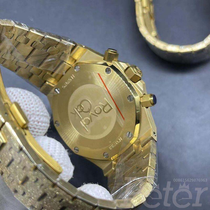 AP frosted gold case blue dial VK quartz XJ040