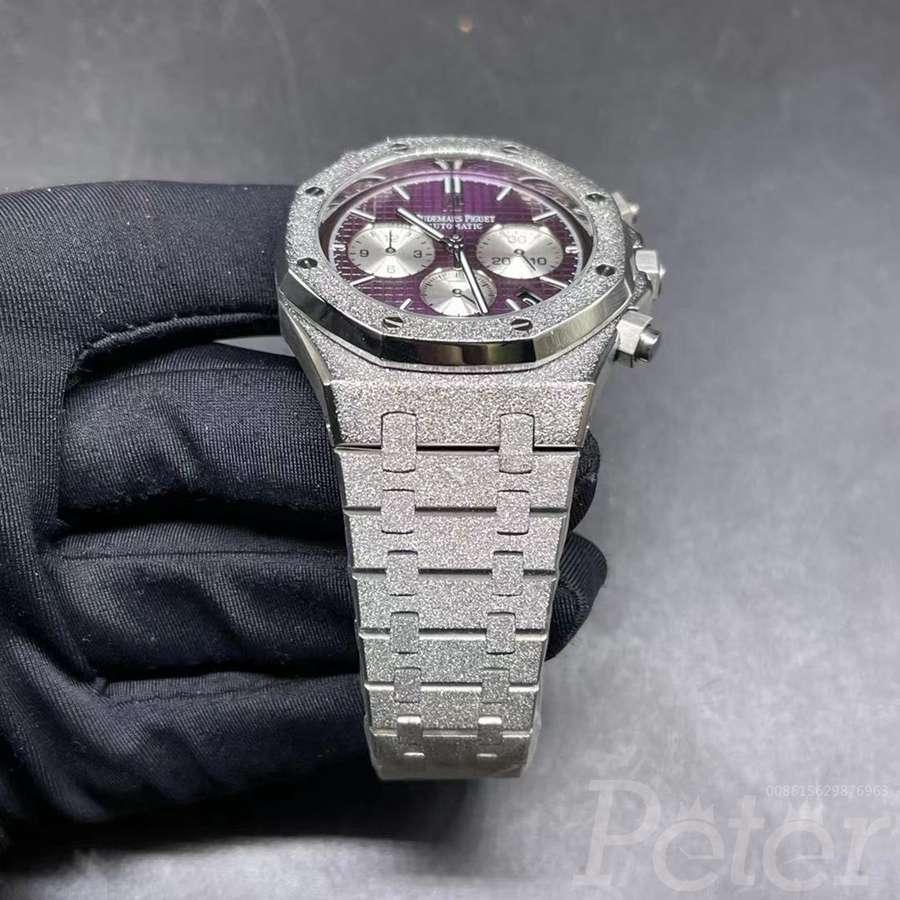 AP quartz frosted silver case purple dial men 42mm XJ038