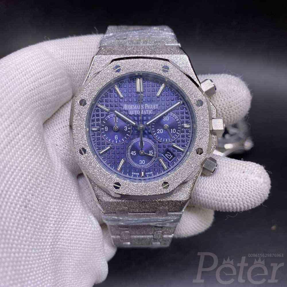 AP frosted silver case blue dial vk quartz 42mm XJ036