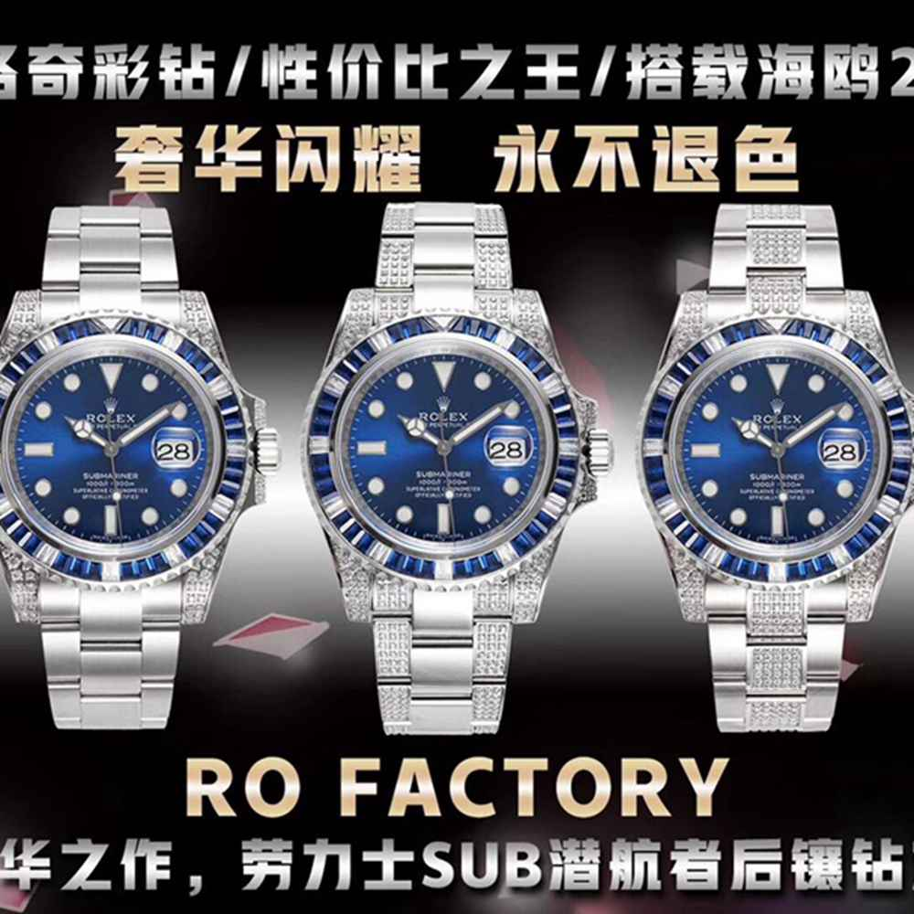 SUB blue dial 40mm ROF 2836 movement 904L steel 1:1 grade WT205